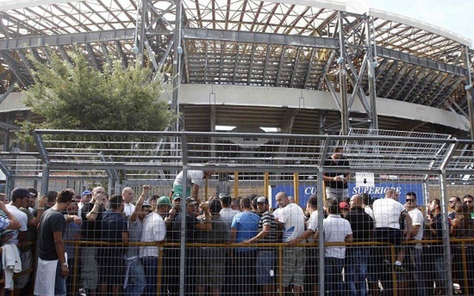 biglietti-stadio-san-paolo